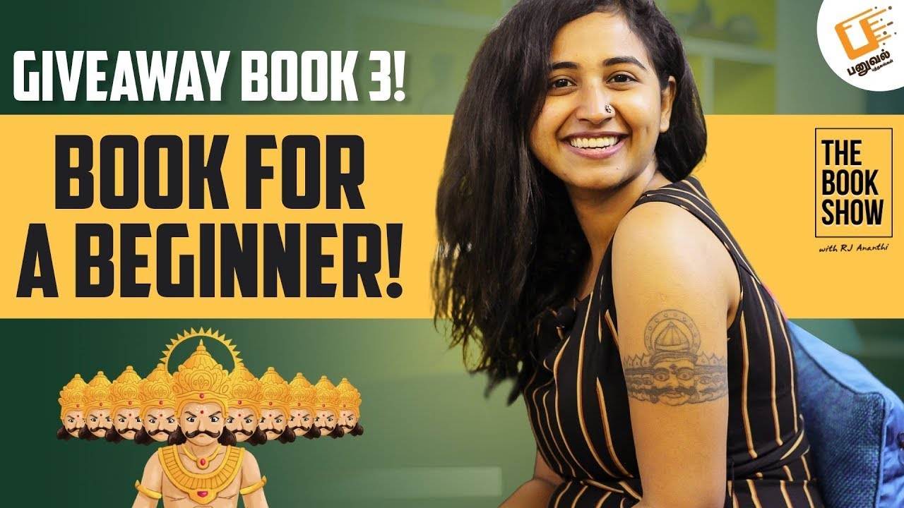 Giveaway Winner's List 3 | Asura Book | #RjAnanthi | #Shorts
