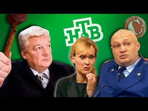 ТРЭШ-ОБЗОР: Суд присяжных (Цирк на федеральном ТВ!) - Ruslar.Biz