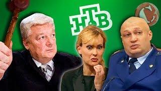 ТРЭШ-ОБЗОР: Суд присяжных (Цирк на федеральном ТВ!)
