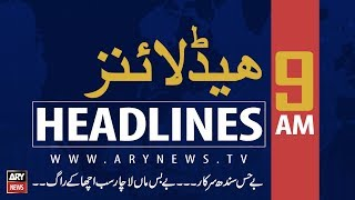 ARY News Headlines |CM Murad bans plastic bags in colleges across Sindh  | 9AM | 18 September 201