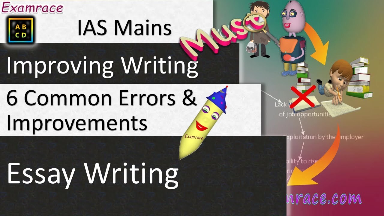 Essay Book For Ias