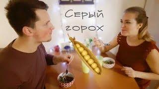 Готовим латышское блюдо - часть 2