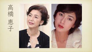 日本の女優一覧1950年代以前生ま...