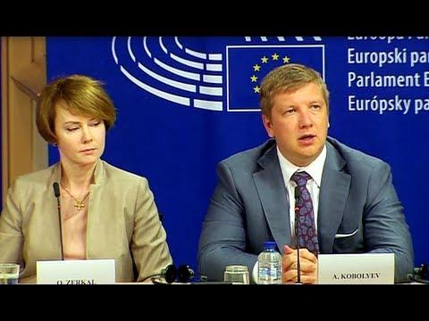 2017 06 22 Ukraine strategic EU energy partner