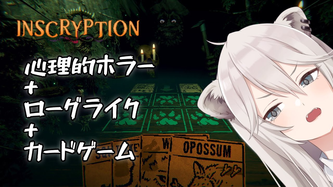 [Inscryption]Click here for the card battle venue in a disturbing hut[Shishiro Botan / Hololive]