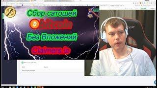 От 15000 рублей на автоматическом разгадывании капч на Captcha BOT с captcha bot ru Честный отзыв