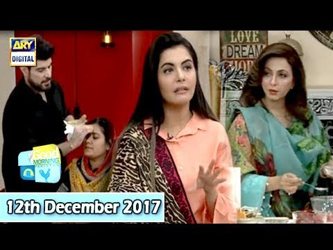 Good Morning Pakistan - 12th December 2017 - ARY Digital Show