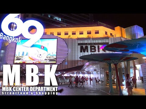 MBK CENTER / STREET FOOD & SHOPPING