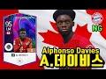 캐나다의 미래! 라이브 A.데이비스 5카 리뷰&스페셜 [피파4 선수 추천/FO4 LIVE A.Davies+5 Review & Special]