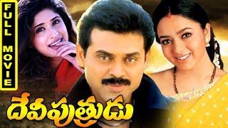 Video Devi Putrudu Telugu Full Movie ||Venkatesh, Soundarya, Anjala Zaveri, Ali download MP3, 3GP, MP4, WEBM, AVI, FLV November 2017