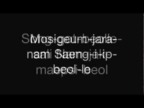 *Bug song with lyrics*