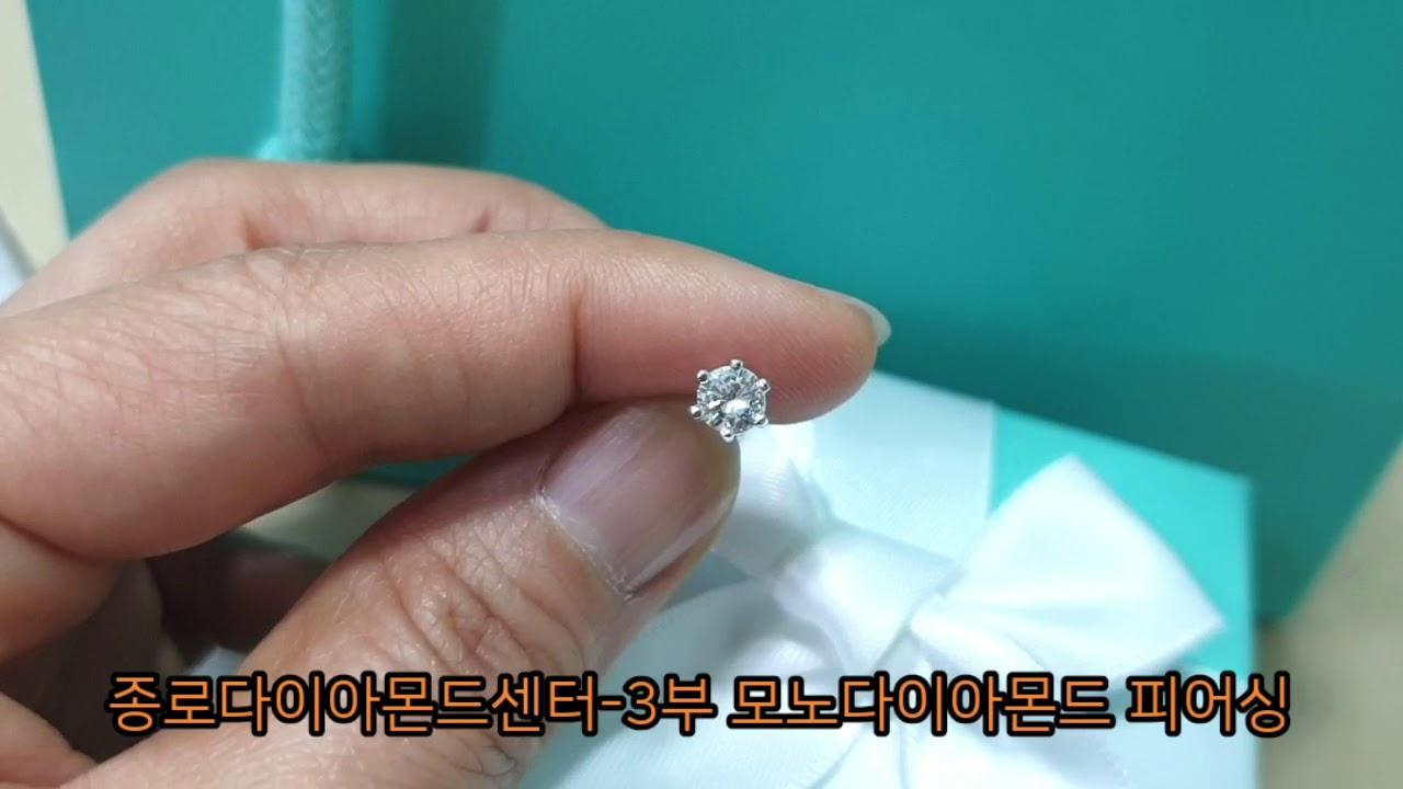 3부 모노다이아몬드 14케이 6발 피어싱♡
