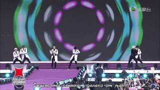 EXO-K - Thunder (рус. саб)
