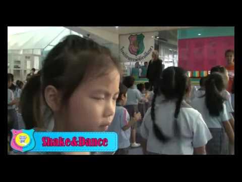 โรงเรียนกรพิทักษ์ จัดโครงการ Shake & Dance