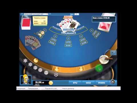 Как я заработал 300$ в русский покер  Обучение игре в казино