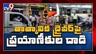 TSRTC temporary driver hits APSRTC bus in Kukatpally - TV9