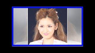 お値打ちプライスレス!紗栄子の美胸元が艶すぎると大評判 | アサ芸プラ...