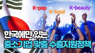 찐! 韓 사랑-구매확인 공급자서비스(국뽕주의)