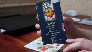 КАК ПРАВИЛЬНО ПЕРЕВЕРНУТЬ КАРТУ?  РАСКЛАД  olya grace TARO