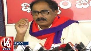 BLF Convenor Tammineni Veerabhadram About CPM(I), TJS Alliance | Khammam | V6 News