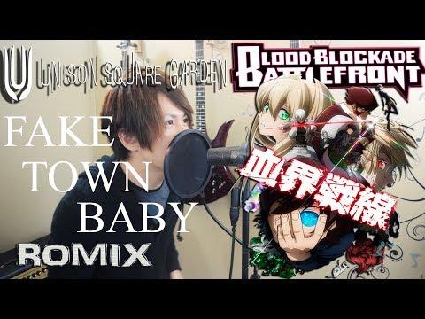 Fake Town Baby - Kekkai Sensen & Beyond OP (ROMIX Cover)
