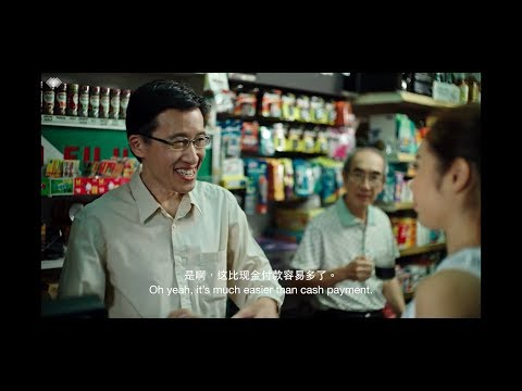 - PayNow QR / The Association of Banks in Singapore (ABS) Corporate Videoshoot