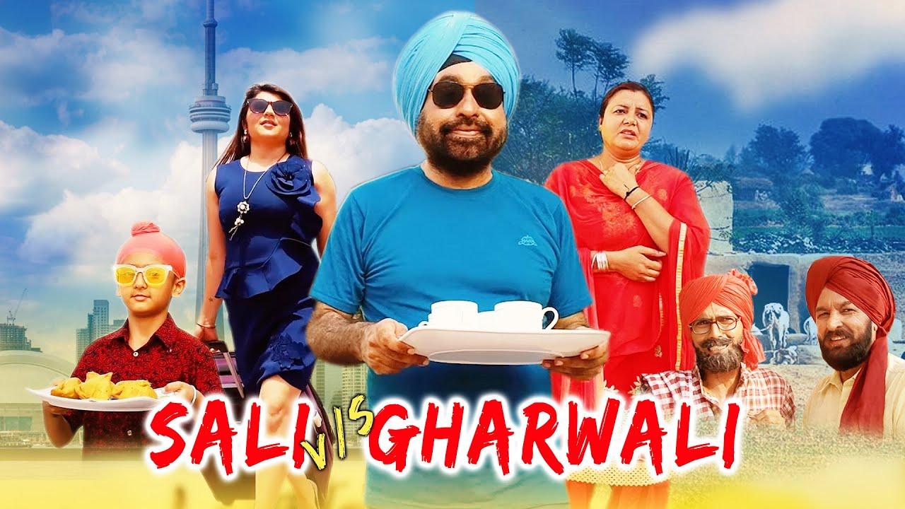 Sali vs Gharwali Comedy Short Film | New Punjabi Comedy Movie | Shemaroo