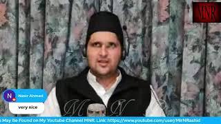 Hamara Khilafat Peh Iman Hai ہمارا خلافت پہ ایمان ہے  Muhammad Furqan
