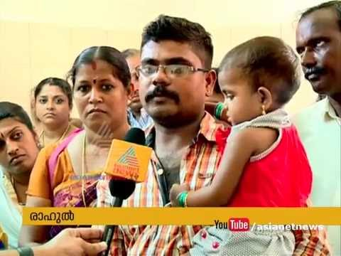 Political feud: Seven year old stabbed in Kannur | FIR 31 MAY 2016