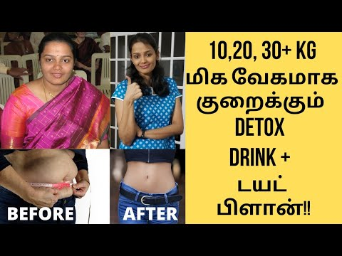 Diet Plan Menu Tamil | Food Plan For Weight Loss In Tamil | #THAMIZHPENN