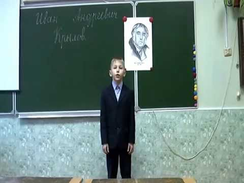 Изображение предпросмотра прочтения – ПавелШапоянцев читает произведение «Лев и Лисица» И.А.Крылова
