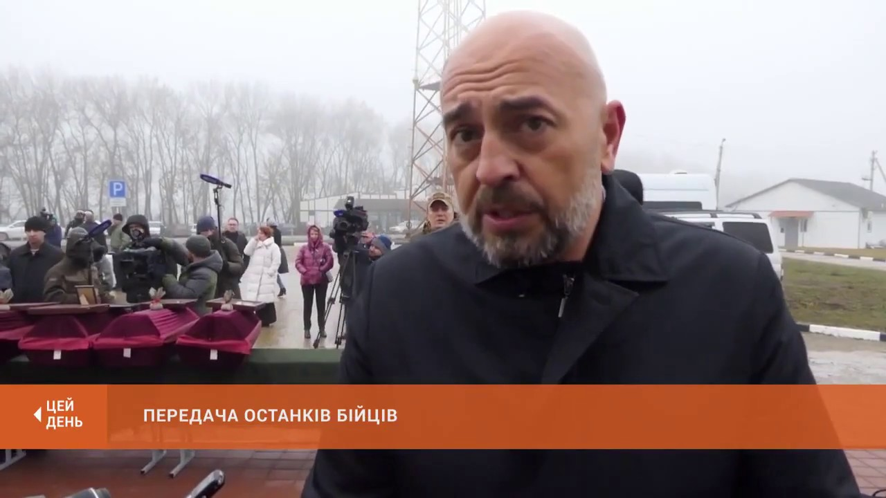 Передача останков семерых солдат на Родину. Сюжет ТРК Рудана