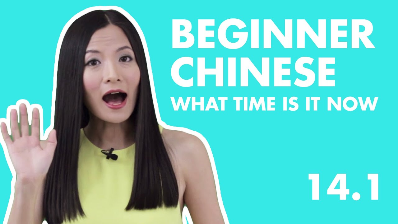 Learn Chinese for Beginners 14.1 |  HSK1 Beginner Chinese Lesson Tell Time in Chinese, Read Clock