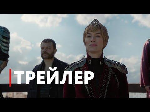 Игра Престолов: 8 сезон 4 серия Превью