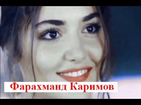 Клипи нави Фарахманд Каримов - Охи дили зори ман 2019 | Farahmand Karimov Ohi dili zori man 2019