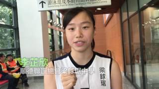 Publication Date: 2017-07-10 | Video Title: 20170710 UPOWER 學界籃球馬拉松 順德聯誼總會