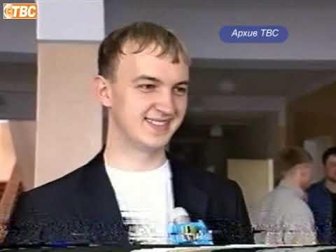 Новости ТВС 20 09 19 рус (архив)