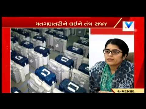 Gujarat Elections:  Ahmedabad District Collector held Press Conference for Voting Counting