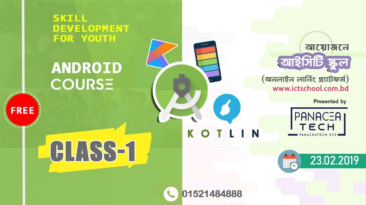 ICT School Free Android Course | Batch ANDROID-2 Class-1 | Kotlin