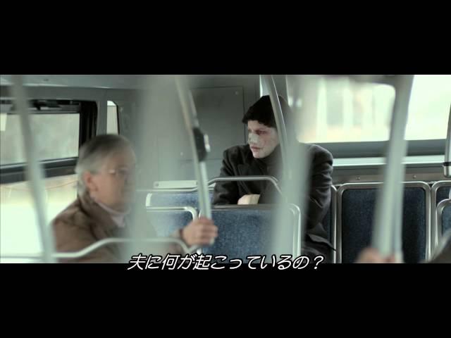 映画『クラウン』予告編