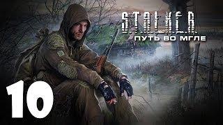 видео Fallout 3 прохождение №8 цитадель