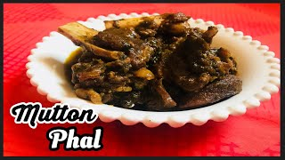Mutton Phal Recipe | Easy and Tasty Mutton Phal Recipe