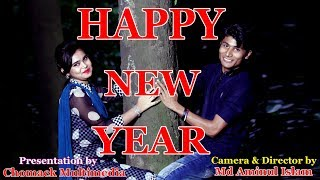 Happy New Year Bangla Song 2020