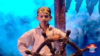 """Климентий Толчинский - """"Пираты Карибского моря"""". Ледниковый период. Дети. Второй сезон."""