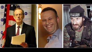 Навального с Днем рождения поздравили террорист Ахмед Закаев и глава фонда NED (ЦРУ, США)