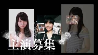 毎週金曜日19時〜20時放送! FERESH! TV CONECTチャンネル MC 高橋...
