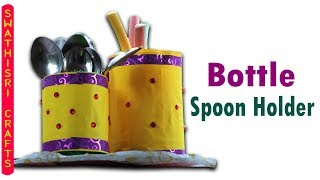 Diy Spoon Holder l How to make Spoon Stand l Spoon holder making at home |