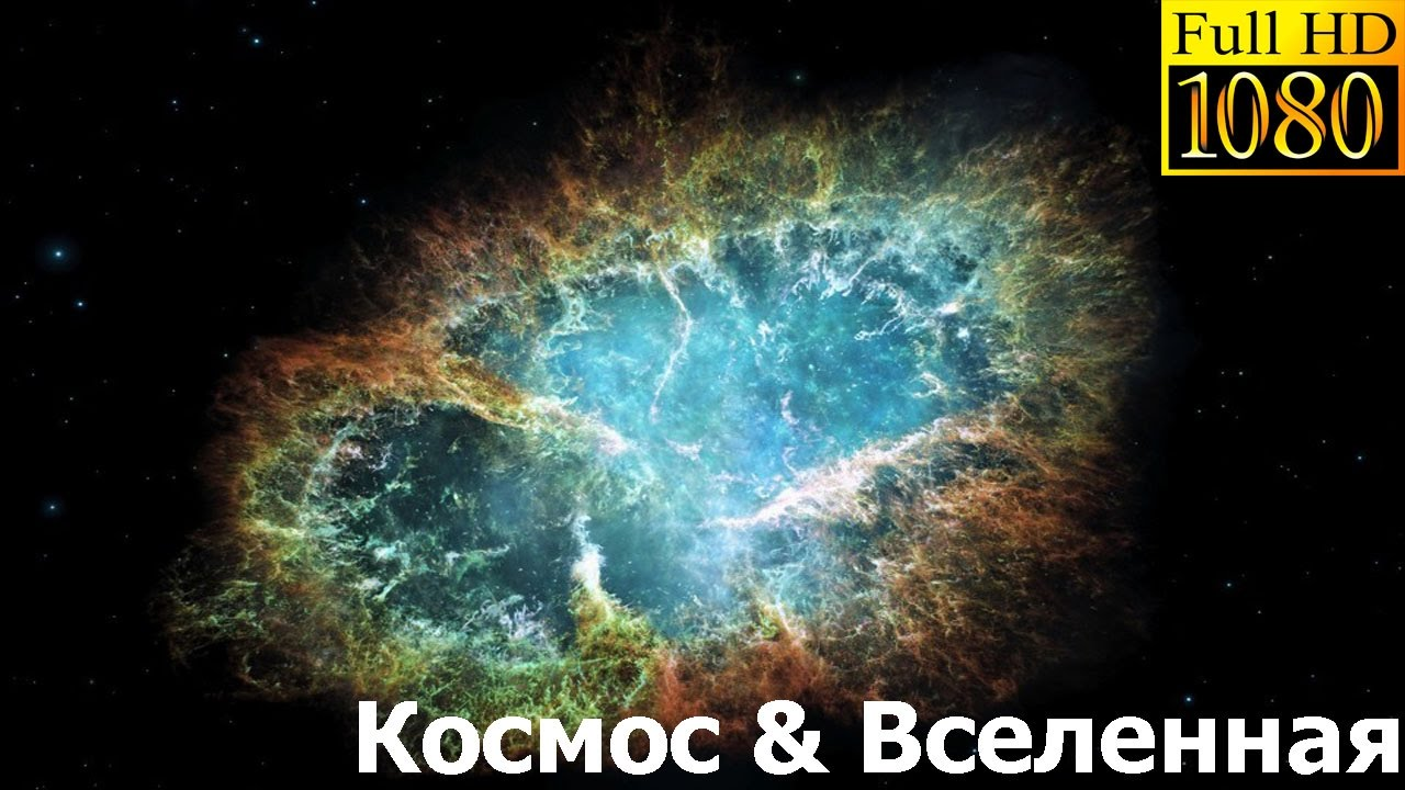 supernova gold formation - 960×640