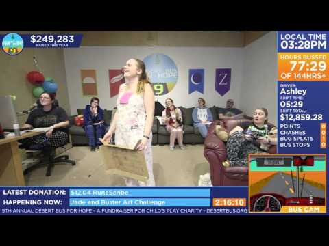 DB9 - RDP: Voice Memo 03 - Andrew Ferguson