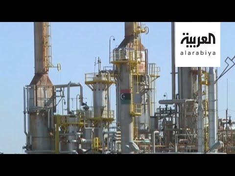 النفط الليبي يدخل على خط الصراع.. وهذا شرط الجيش  - نشر قبل 3 ساعة